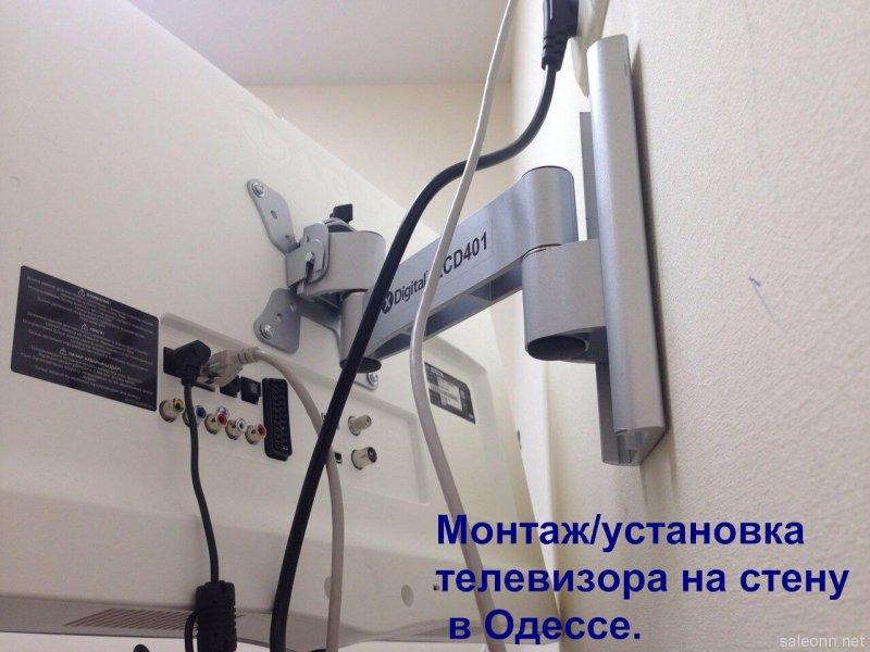 Высота телевизора от пола в гостиной: на какой высоте вешать телевизор в зале? Оптимальная высота установки на стену